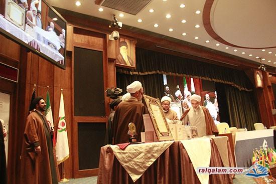 مؤتمر تكريم آية الله الشيخ عيسى قاسم (حفظه الله)